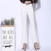 2020新款春秋季韓版高腰微褲女白色顯瘦九分開叉蕾絲休閒褲女