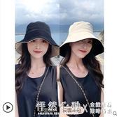 uvcut雙面漁夫帽女早春百搭夏季防紫外線遮陽帽防曬帽太陽帽子女 怦然新品