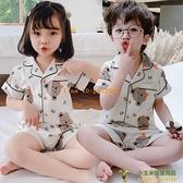 夏季純棉男童女童兒童睡衣短袖男孩薄款女孩小孩子寶寶家居服組合裝【小玉米】