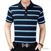 爸爸短袖t恤男夏40-50歲 中年人翻領半袖15-20塊上衣男條紋polo衫