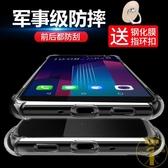 HTC U11手機殼防摔四角氣囊保護套透明硅膠全包軟殼【雲木雜貨】