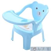 寶寶餐椅帶餐盤叫叫靠背塑料凳子餐桌小板凳吃飯嬰兒座椅兒童椅子 快速出貨YJT