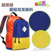 輕便小學生書包超輕男童旅游背包兒童一年級女雙肩減負旅行韓YXS  潮流前線