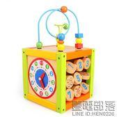 兒童百寶箱繞珠玩具嬰兒1-2周歲1-3歲寶寶啟蒙早教益智串珠玩具