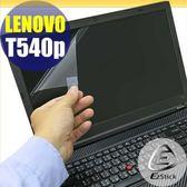 【EZstick】Lenovo ThinkPad T540P 專用 靜電式筆電LCD液晶螢幕貼 (可選鏡面或霧面)