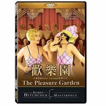 歡樂園 DVD The Pleasure Garden (購潮8)