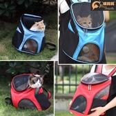 寵物包 貓包貓籠子夏季狗狗貓咪外出便攜包雙肩背包寵物包外帶包貓書包jy