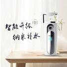 蒸臉器 納米噴霧補水儀蒸臉冷噴機臉部保濕器加濕美容儀便攜式