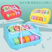 兒童音樂手敲琴五音小木琴鋼琴寶寶益智嬰幼兒樂器玩具 QG27911『優童屋』