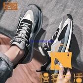 男鞋阿甘鞋休閒運動老爹鞋夏季透氣板鞋【慢客生活】