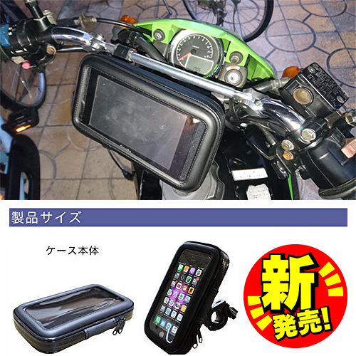 yamaha triumph bws rs CUXi Limi 115 z125手機架手機座山葉馬車哈特佛機車導航架摩托車導航把手把車架