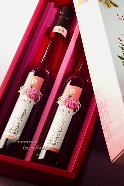 玫瑰花醋禮盒---南投縣埔里鎮農會(以糯米醋為基底,亦可調配成雞尾酒)