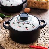 煲仔飯燉湯砂鍋燉鍋家用燃氣陶瓷煲湯鍋米線湯煲【倪醬小舖】