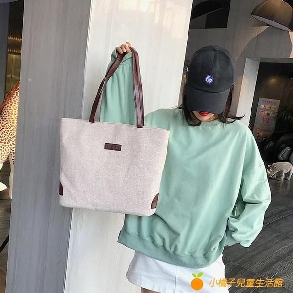 帆布手提包大容量休閑森系托特包手提單肩購物袋女包【小橘子】