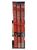 挖寶二手片-C05--正版DVD-日片【哀憑歌1+2+3 套裝系列3部合售】-(直購價)