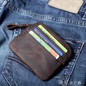 男卡包 復古頭層牛皮卡包零錢包真皮手工原創多功能硬幣鑰匙包駕駛證 『獨家』流行館