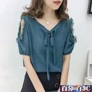 胖MM雪紡衫 短袖女夏2020新款女裝韓版時尚系帶洋氣娃娃衫氣質露肩上衣女 百分百