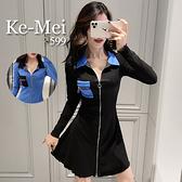 克妹Ke-Mei【ZT70409】KOREA韓版心機小翻領口袋拉鍊A字連身洋裝