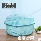 廚房家用帶蓋碗盆碗碟置物架塑料碗櫃裝碗筷收納盒放碗箱瀝水碗架 NMS創意空間