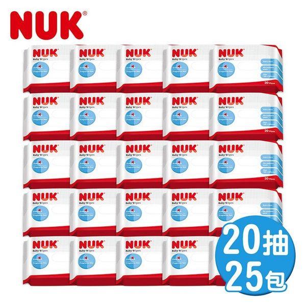 德國NUK-濕紙巾20抽-25包
