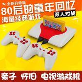 家用電視電玩游戲機FC插卡懷舊紅白機超級瑪麗雙人手柄 QQ14939『樂愛居家館』