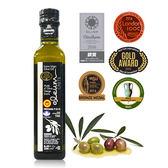 【 Oleum Crete】奧莉恩頂級初榨橄欖油(250ml)