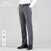 男士職業裝西褲男修身歐版商務西服褲子正裝青年韓版上班西裝男褲  圖拉斯3C百貨