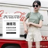高腰牛仔短褲女夏寬鬆顯瘦2020新款網紅外穿a字百搭闊腿熱褲潮ins 618年中大促銷