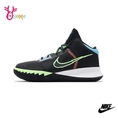 NIKE籃球鞋 男女鞋 KYRIE FLYTRAP 4 EP 高筒籃球鞋 運動鞋 避震 氣墊 Q7082#黑綠◆奧森