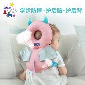 快速出貨-寶寶防摔頭部保護墊 夏季透氣嬰兒學走路護頭枕兒童學步神器帽