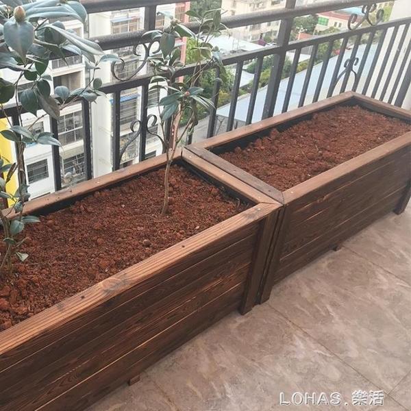 防腐木花箱正方形戶外庭院碳化木種植箱特大號木頭質花盆種樹盆槽 樂活生活館