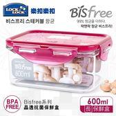 【樂扣樂扣】Bisfree系列晶透抗菌保鮮盒/長方形600ML