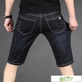 男士短褲 夏天牛仔短褲男加肥加大尺碼耐磨工作五分中褲子黑色馬褲寬鬆【快速出貨】