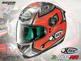 [安信騎士] 義大利Nolan X-Lite X-802RR M.BAIOCCO#87 複合纖維 全罩 安全帽