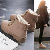 2020秋冬季新款馬丁靴女鞋韓版冬鞋百搭冬天棉鞋網紅加絨雪地短靴