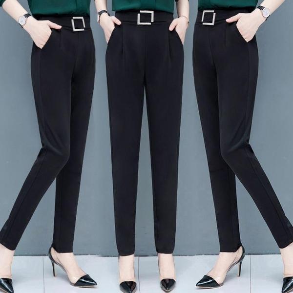 春秋褲子2020新款夏季黑色哈倫褲韓版高腰寬鬆西裝褲小腳休閒女褲 美眉新品