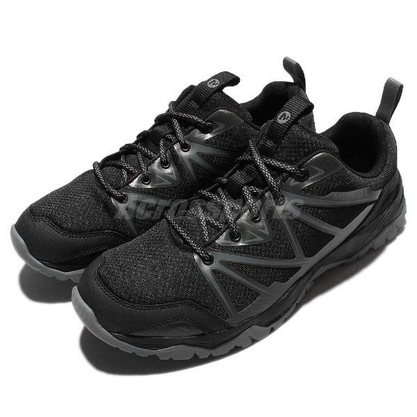 Merrell 戶外鞋 Capra Rise 運動 越野 黑灰 全黑 休閒鞋 男鞋【PUMP306】 ML35833