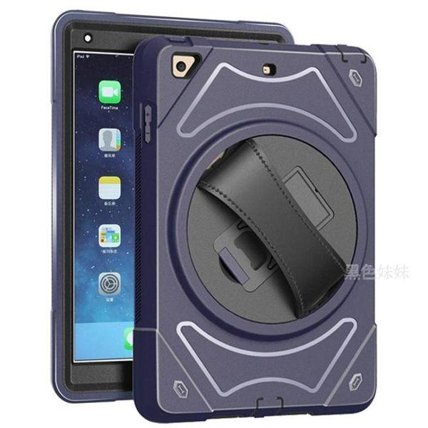 2017新款ipad mini2保護套全包迷你ipad2/3/4防摔Air2支架 DA4297『黑色妹妹』