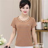 中老年人女裝夏短袖T恤條紋小衫40-50中年媽媽裝純棉上衣2018新款    JSY時尚屋