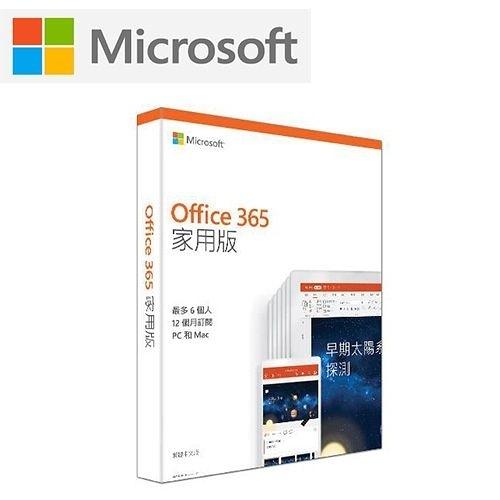 全新 Microsoft微軟 Office 365 家用版 12個月訂閱