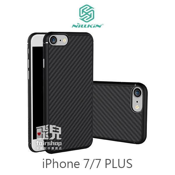 【妃凡】NILLKIN iPhone 7/7 PLUS 纖盾保護殼 手機殼 磁吸 保護套 手機套 i7 i7+ (K)