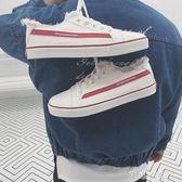 冬季新款男士百搭韓版潮流帆布鞋板鞋情侶小白鞋透氣休閒鞋子      芊惠衣屋