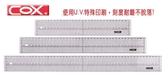 [COX] CD-401方眼壓克力切割直尺(40cm)