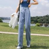 闊腿牛仔褲女2020年秋季新款冬季薄款高腰顯瘦垂感寬鬆直筒拖地褲 向日葵生活館