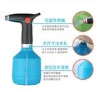 電動澆花噴壺家用酒精消毒清潔專用噴霧器瓶小型號噴水壺澆花神器 小山好物
