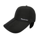 [Mountneer] 山林 中性 帽眉可折耳罩帽 (九色內選) (12H01)