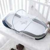 嬰兒床床中床寶寶新生兒bb小床睡籃旅行多功能便攜式可折疊床上床【博雅生活館】
