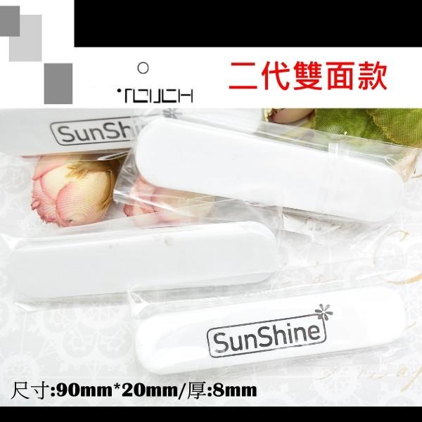 銀鏡DIY S925純銀飾品清潔/二代雙面款拭銀棒.擦銀棒.亮銀棒(90mm*20mm-1支)