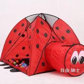 兒童帳篷游戲屋室內公主過家家戶外甲殼蟲男女孩玩具折疊海洋球池 交換禮物
