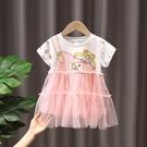 女童洋裝 女童夏季網紗裙子韓版洋氣2021年新款純棉短袖女寶寶夏裝連身裙